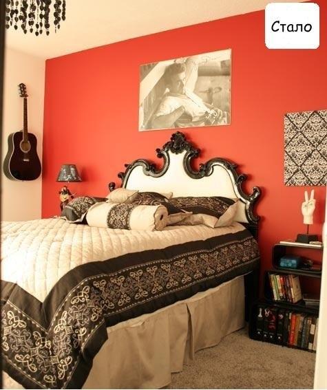 до и после,ремонт старых вещей,спальня,фото спальни,