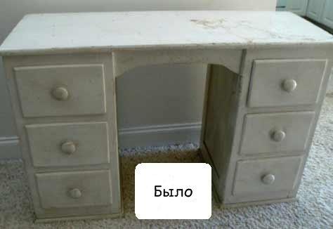 до и после,ремонт старых вещей, письменный стол,старый стол