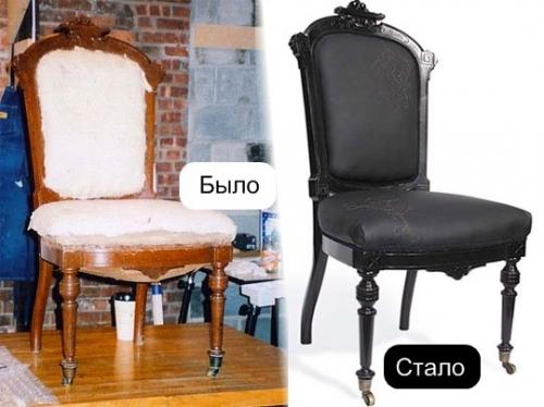 до и после,стул,12 стульев,ремонт стула,сделай сам,фото до и после