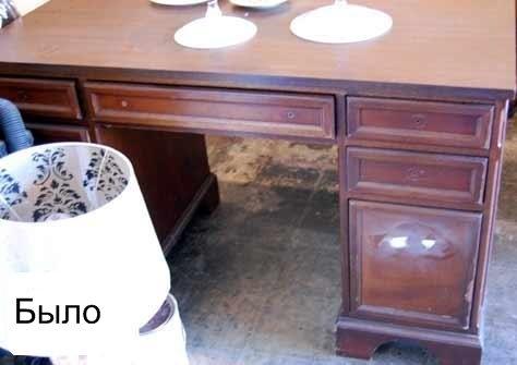 рабочий стол,журнальный стол,письменный стол,старый,до и после,ремонт мебели, реставрация,красить стол