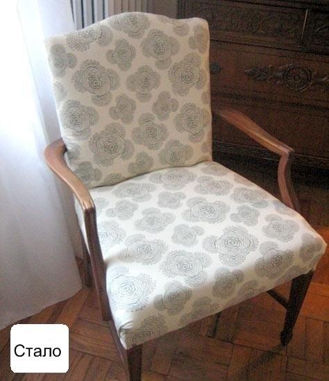 кресло,старое кресло, кожаное кресло,до и после,поделки