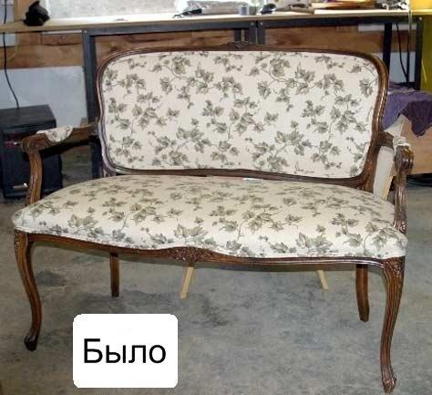 диван,скамья,старая мебель,винтаж,до и после,обивка