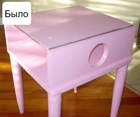 сделай сам,поделки,до и после,журнальный столик,стол,розовый стол