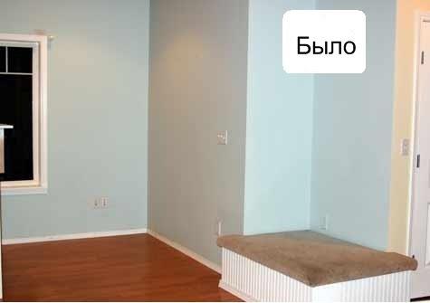 было,до и после,пустая стена,ремонт,угол,подиум , шкаф