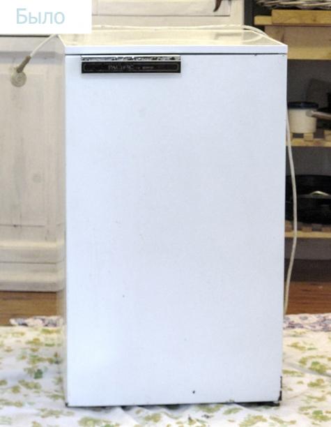 холодильник,маленький холодильник, до и после,краска,покрасить холодильник