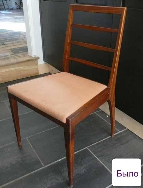 стул,до и после,ремонт,обшить,ремонт мебели