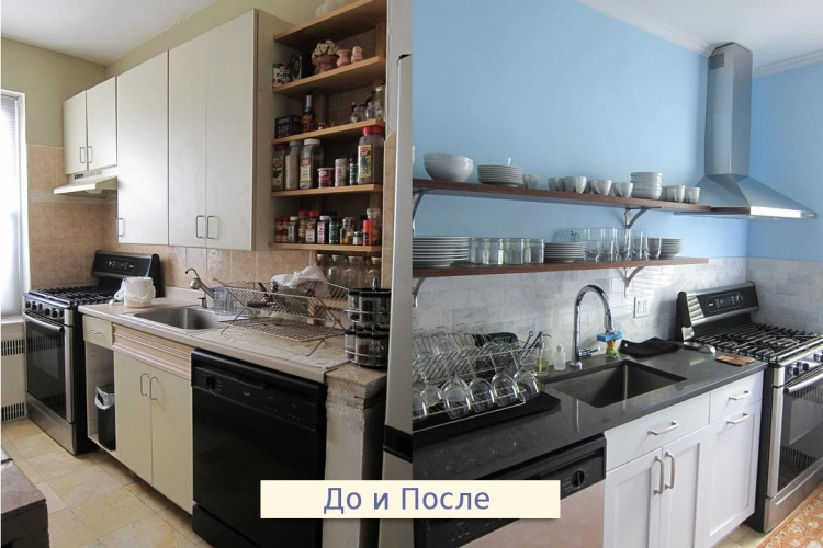 до и после.кухня,ремонт,фото,как было,как стало